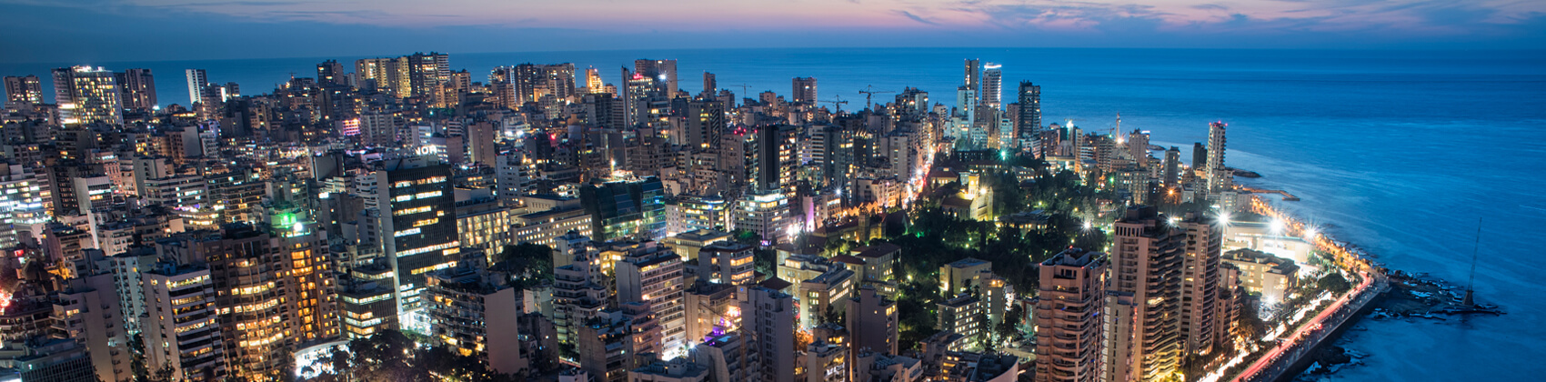 Travel Packages: Beirut
