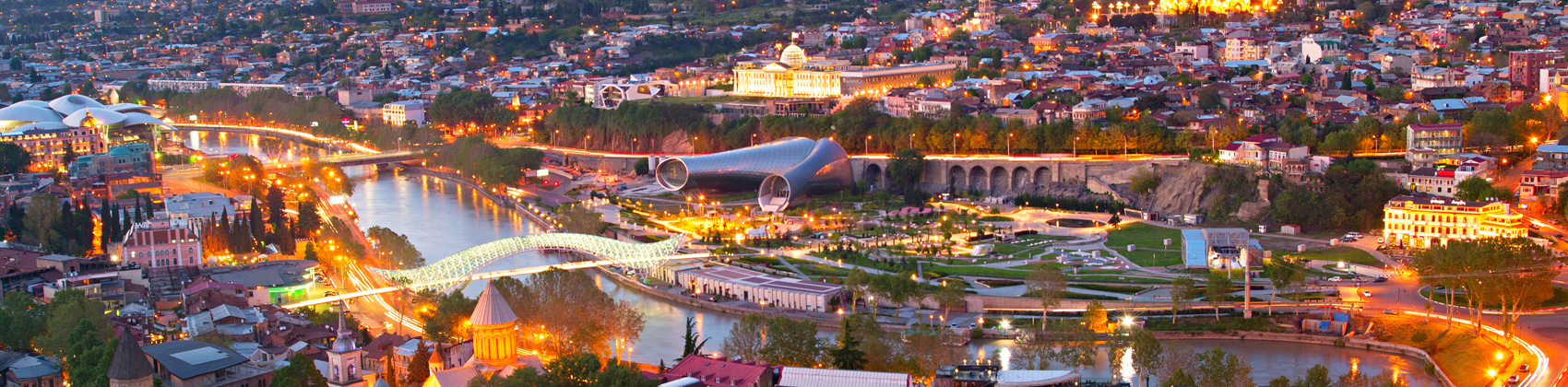 Travel Packages: Tbilisi