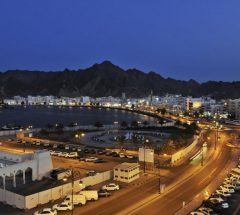 سلطنة عمان