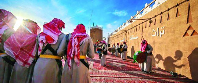 Attend Al Janadriyah Festival