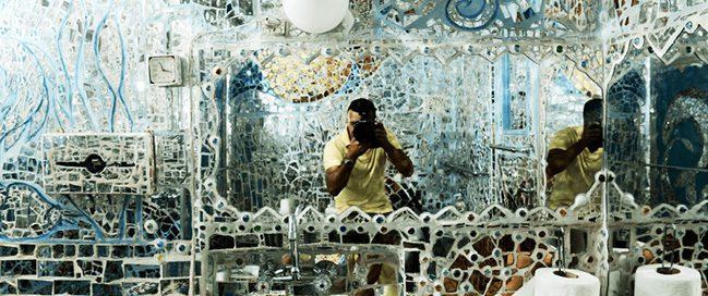Visit Mirror House