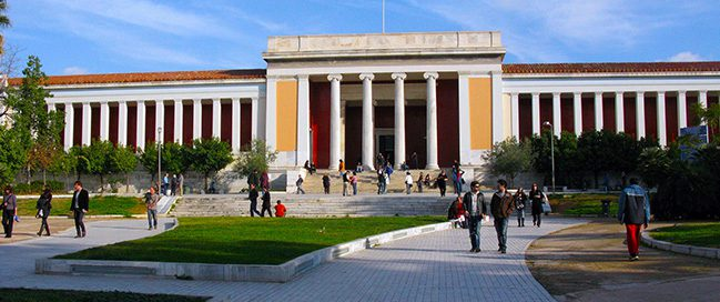 Things to do in Athens - National Archaeological Museum
