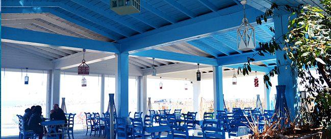 أفضل المطاعم في طرابزون - مطعم جالانيما Galanima