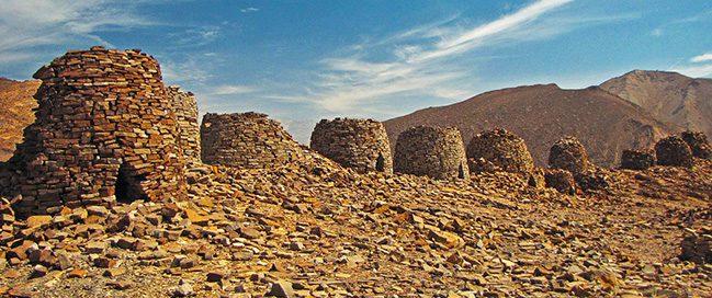 Explore Teiq Cave and Sinkhole & Tawi Atair Sinkhole
