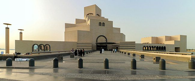 Best places in Tunisia to visit - National Museum of Islamic Art