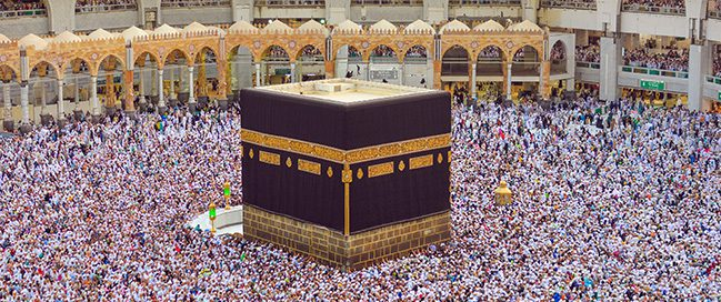 The Great Mosque of Mecca is one of the best mosques in the world