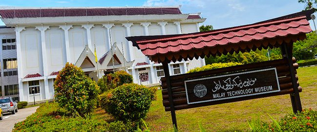 Tourism in Brunei - Museum of Technology