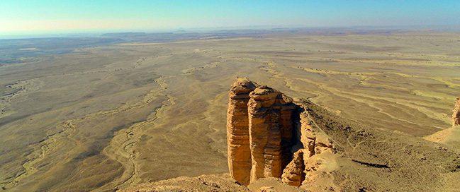 Edge of the world, Saudi Arabia