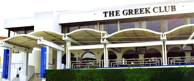 White and Blue Restaurant, The Greek Club