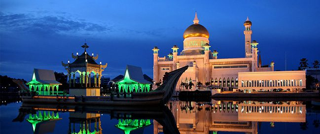 Tourism in Brunei - Mosque of Sultan Omar Ali Safi al-Din
