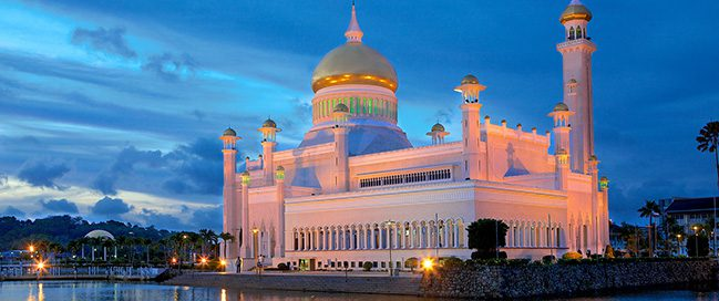 The best mosques in the world - Mosque of Sultan Omar Ali Saifuddin