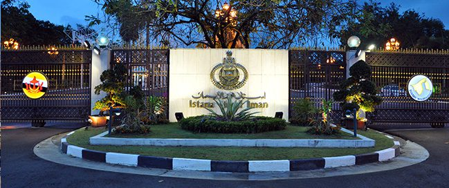 Tourism in Brunei - Palace of Noor Al-Eman