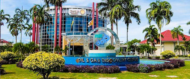 مركز اكتشاف النفط والغاز