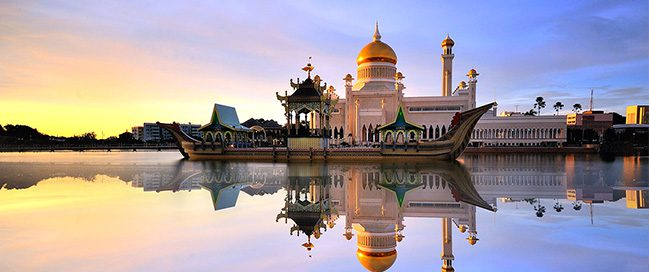 Tourism in Brunei - Capital Bandar Seri Begawan