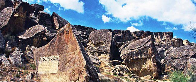 اذهب في رحلة إلى منتزه جوبوستان الوطني