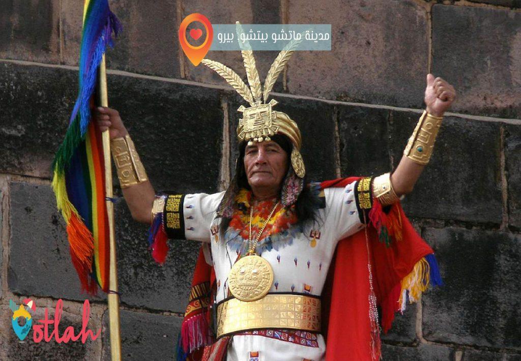 حضارة الانكا - الحياة السياسية والاقتصادية لشعب الإنكا