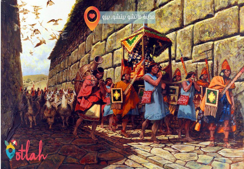 حضارة الانكا - العادات والتقاليد عند الإنكا