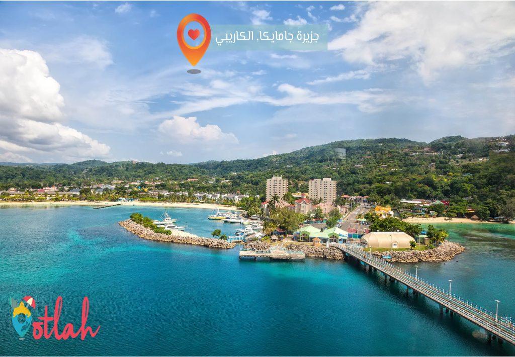 جامايكا