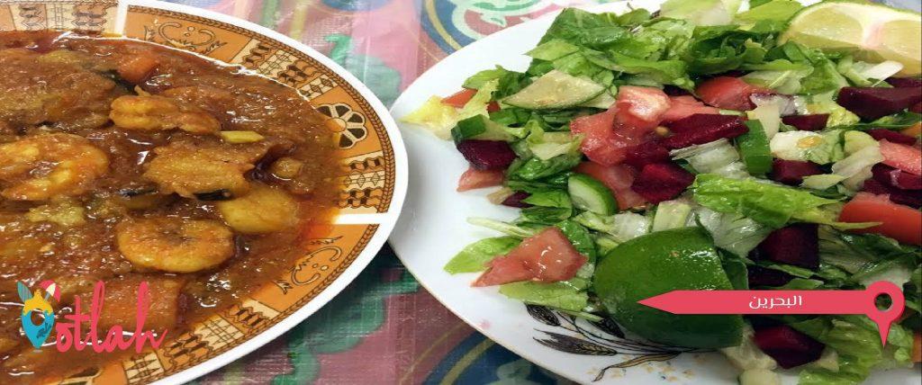 مكونات المطبخ البحريني