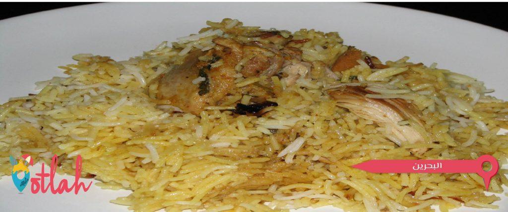 أطباق الأرز