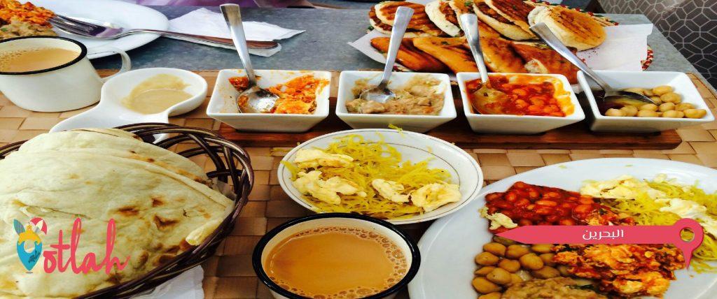 الإفطار البحريني