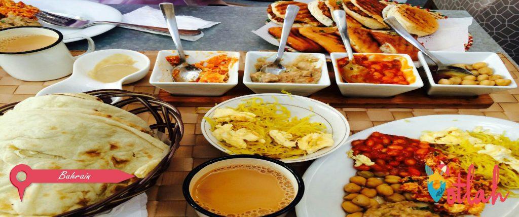 Bahrain's Breakfast