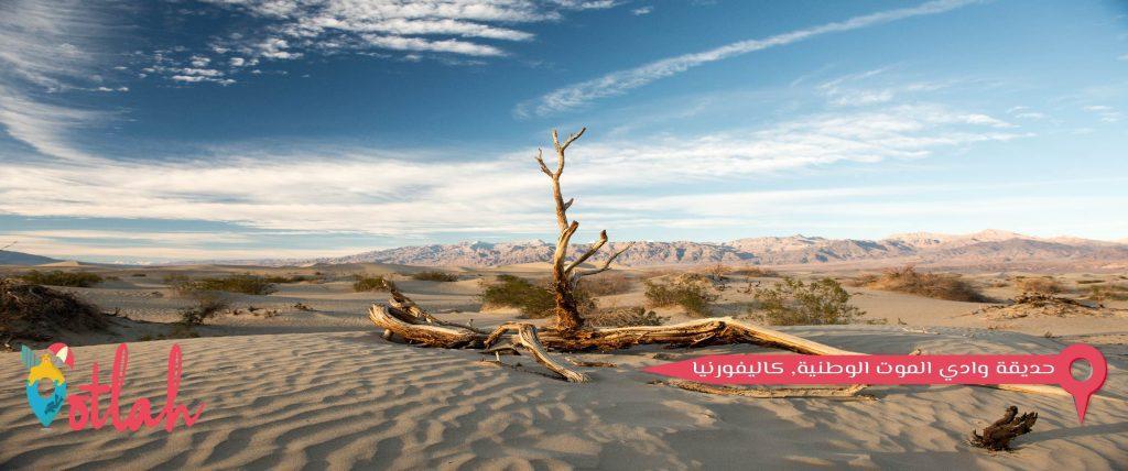 حديقة وادي الموت الوطنية