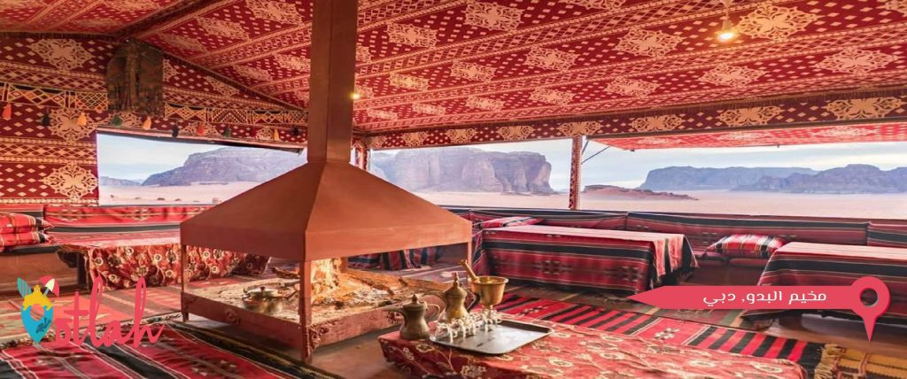 مخيم البدو