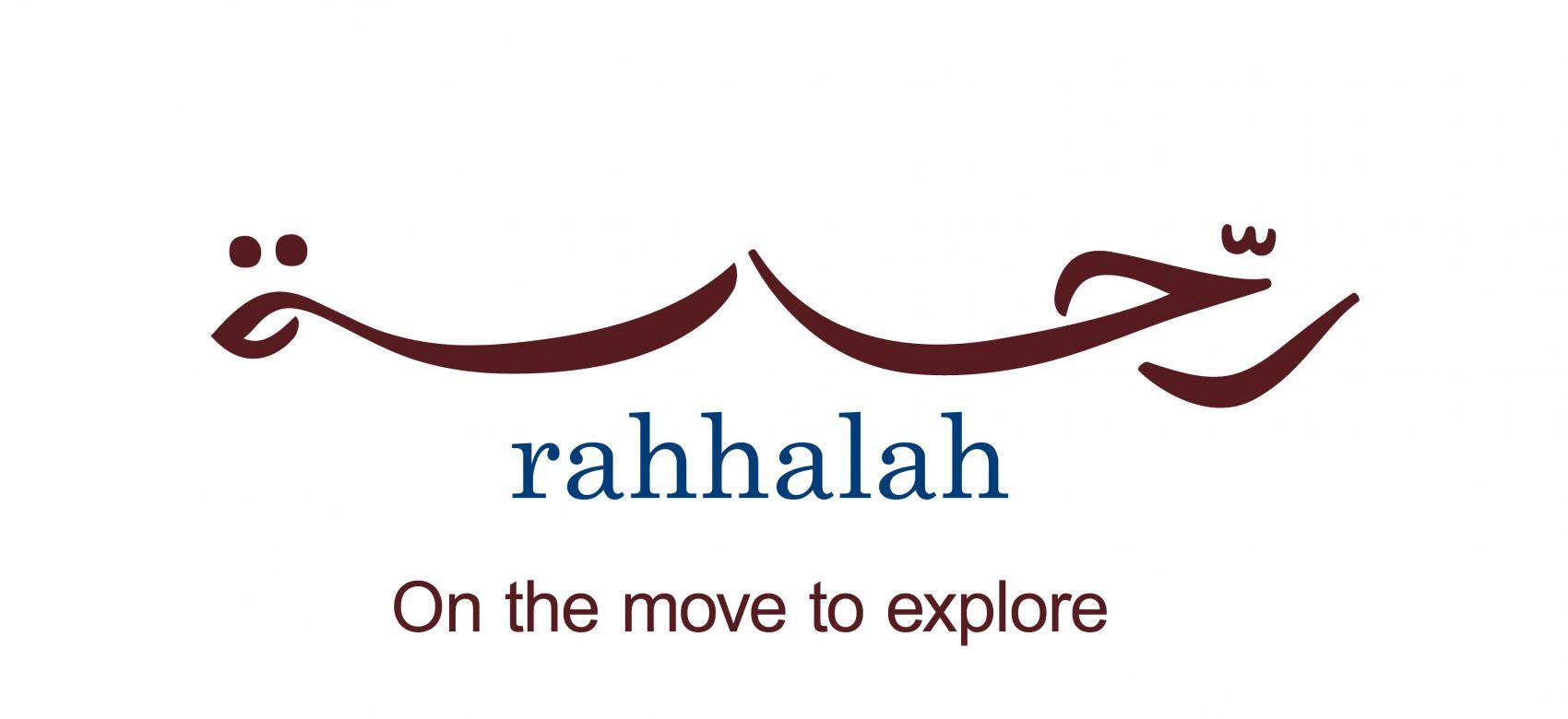 Rahhalah