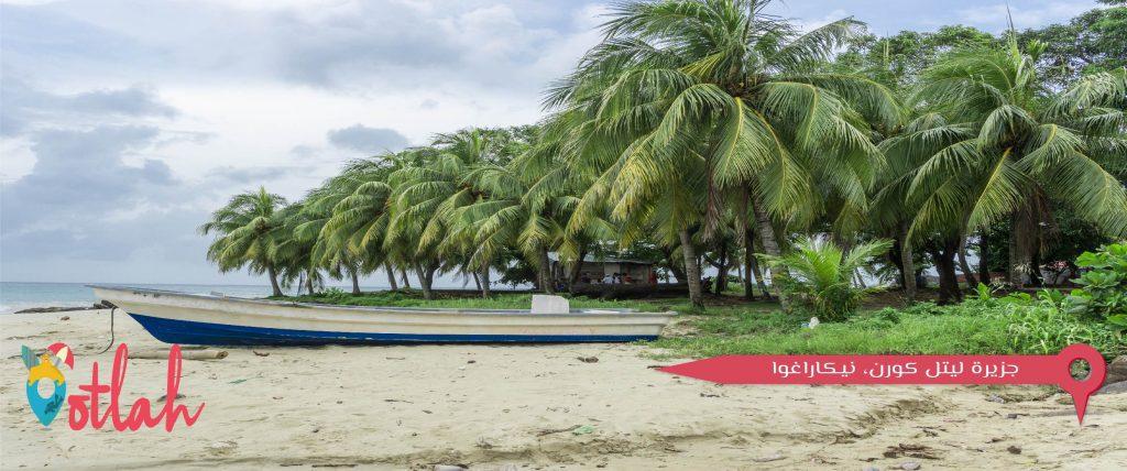 جزيرة ليتل كورن، نيكاراغوا