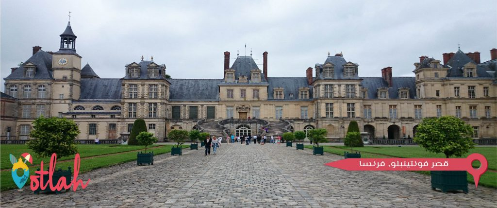 قصر فونتينبلو