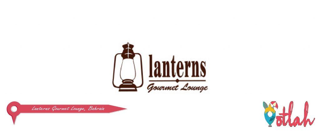 Lanterns Gourmet Lounge