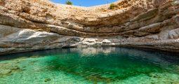 حفرة عمان