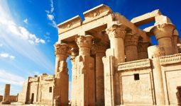 أرض الأهرامات