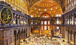 استيقظ في اسطنبول وكابادوكيا