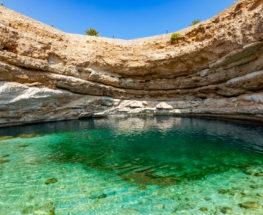 Oman Sinkhole