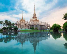 تايلندا
