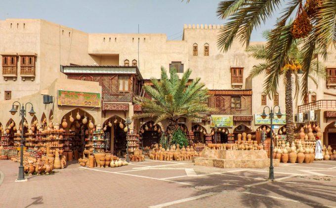 التخييم في عمان