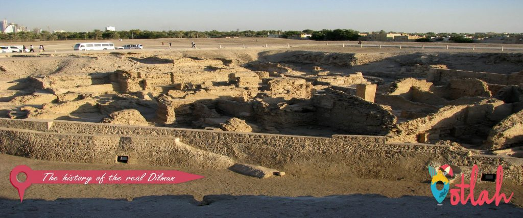 The history of the real Dilmun