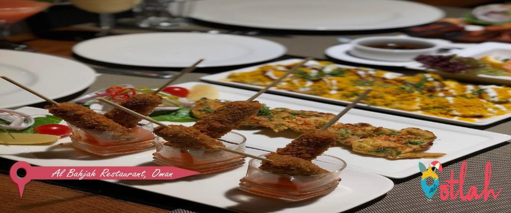 Al Bahjah Restaurant