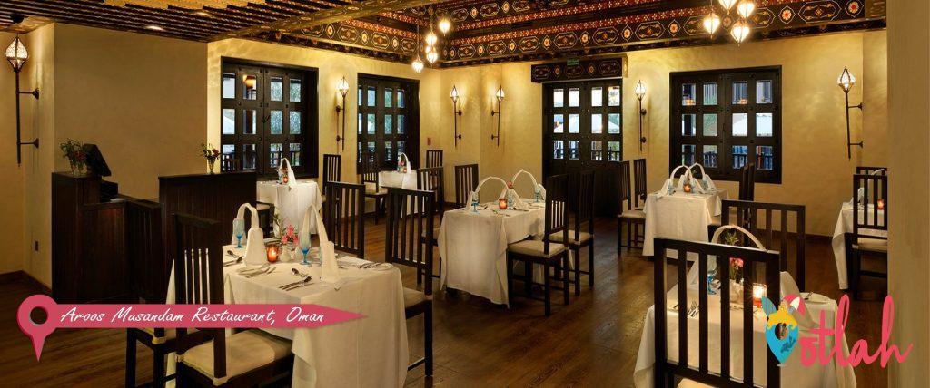 Aroos Musandam Restaurant