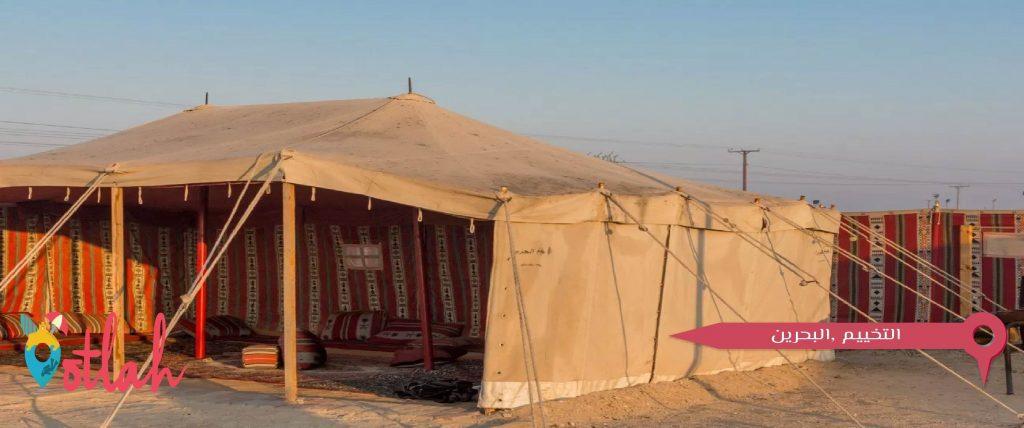 التخييم في البحرين