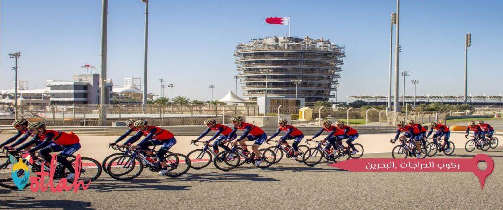 ركوب الدراجات في البحرين