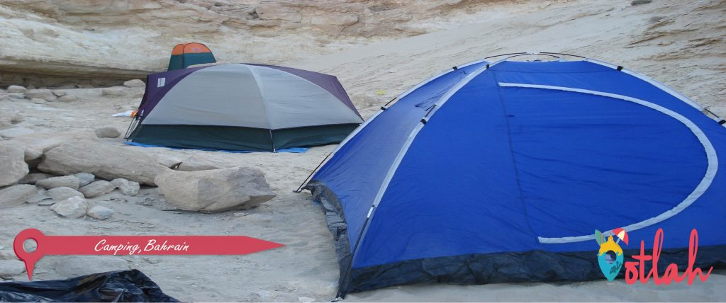 Camping in Bahrain