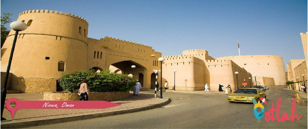 Tourist places in Oman - Nizwa