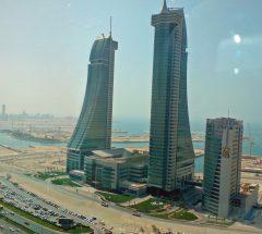 مرفأ البحرين المالي