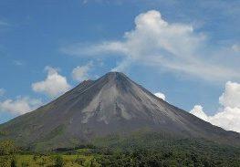 بركان أرينال