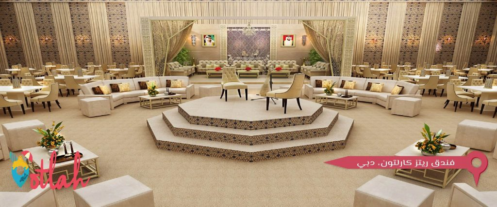 إفطار في فندق ريتز كارلتون، مركز دبي المالي العالمي، مجلس رمضان