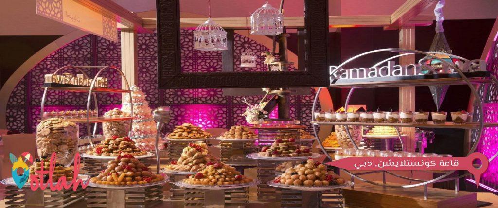 قاعة كونستلايشن في مرسى دبي