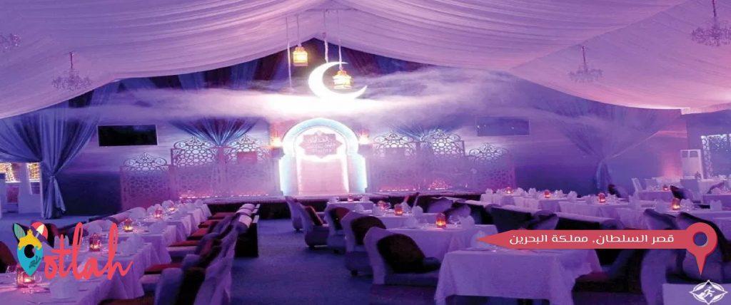 خيمة قصر السلطان رمضان